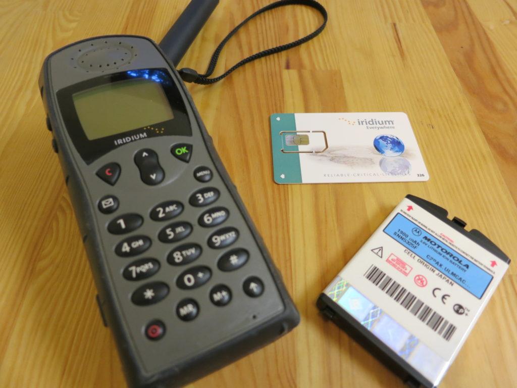 הנחיות לשליחה וקבלת הודעות במכשיר אירידיום 9505